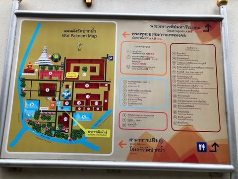 バンコク ワットパクナム Wat Paknam (2)