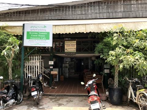 カンボジア シェムリアップ クロマーヤマト外観