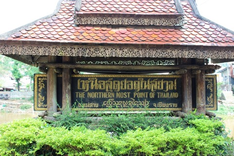 メーサイ タイ最北端 THE NORTHERN MOST POINT OF THAILAND
