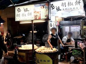 台湾 台北 士林夜市 2018-12-23+19.32.52