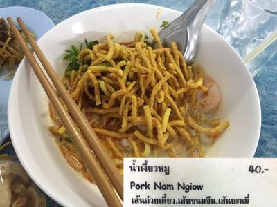 タイ チェンライ 麺