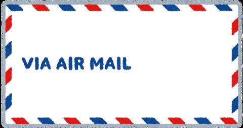 envelope_airmail