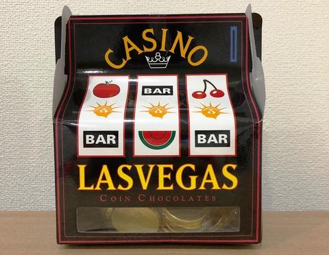 ラスベガス カジノ お土産 ©アジアしあわせ特急
