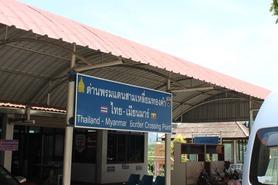 タイ チェンセーン ゴールデントライアングル 国境 イミグレ