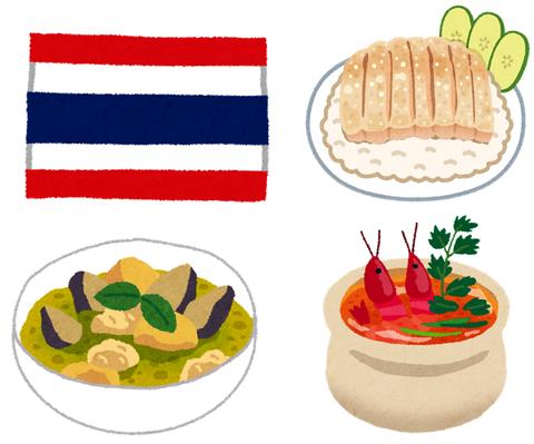 タイ料理@「アジアしあわせ特急」