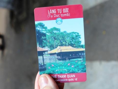 トゥドゥック帝廟 ベトナム フエ ©アジアしあわせ特急