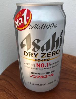 ノンアルコールビールも美味しくなったよね©アジアしあわせ特急
