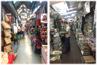 バンコク ウィークエンドマーケット