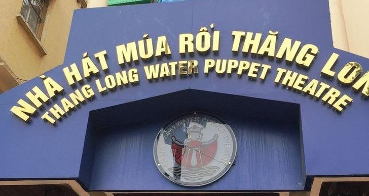ベトナム ハノイ タンロン水上人形劇場