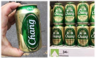 タイビール チャン