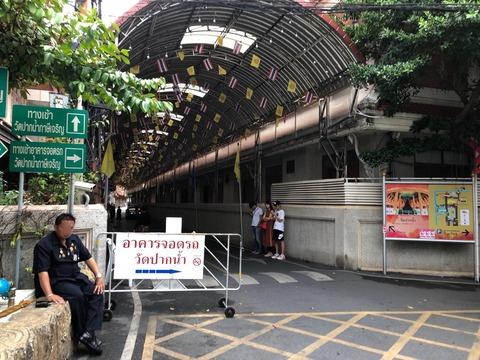 バンコク ワットパクナム Wat Paknam (1)