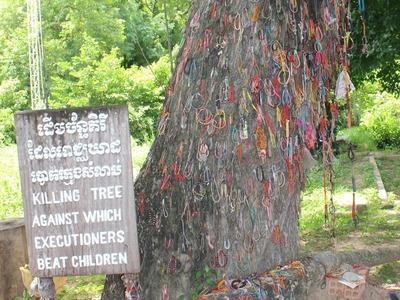 キリングツリー キリングフィールド カンボジア