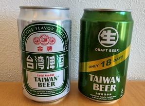 台湾ビール ©アジアしあわせ特急