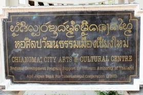 タイ チェンマイ 博物館 (1)