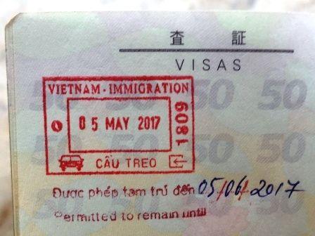 ベトナム入国 パスポート イミグレ