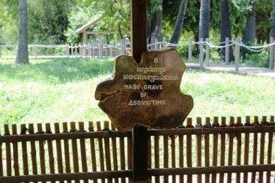 キリングフィールド カンボジア (4)