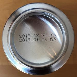 台湾ビール only 18 days ©アジアしあわせ特急