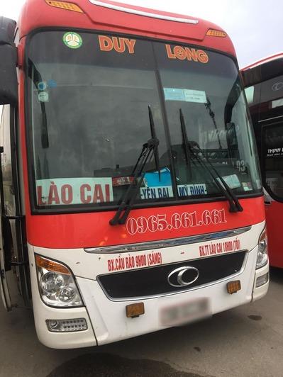 ラオカイ行きのバス