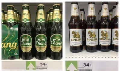 タイビール チャン シンハー