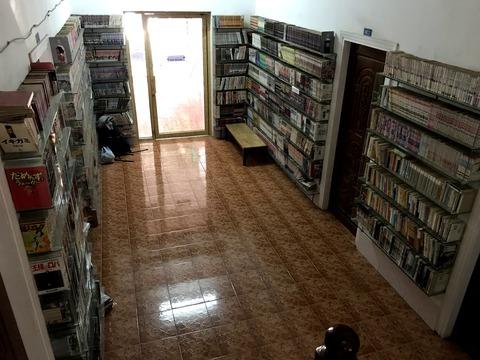 クロマーヤマト 図書コーナー