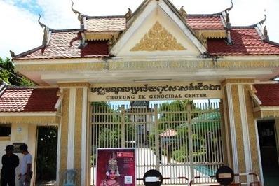 キリングフィールド カンボジア (1)