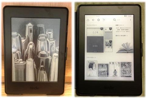 キンドル アマゾン 青空文庫 Kindle Amazon
