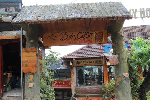 カットカット村の入口