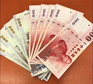 台湾元 台湾ドル