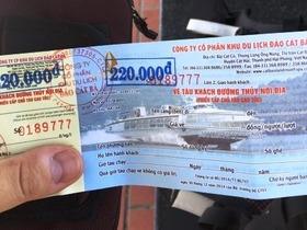 カットバ ハイフォン 船 22万ドン