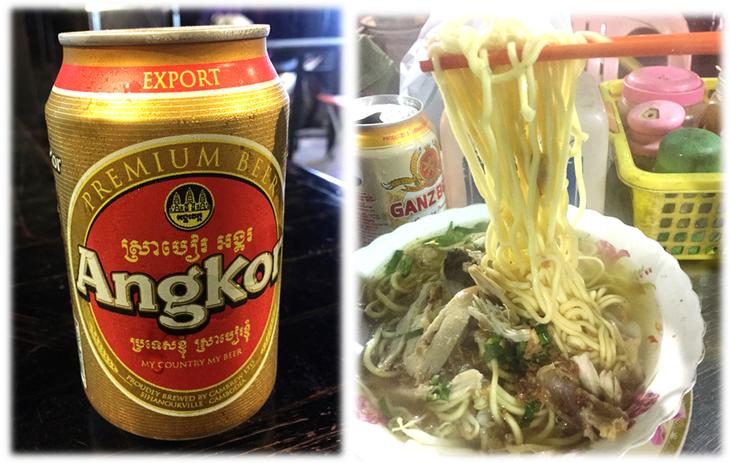 カンボジア ビール Angkor ©アジアしあわせ特急