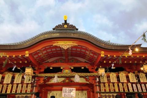 生田神社 神戸 兵庫県
