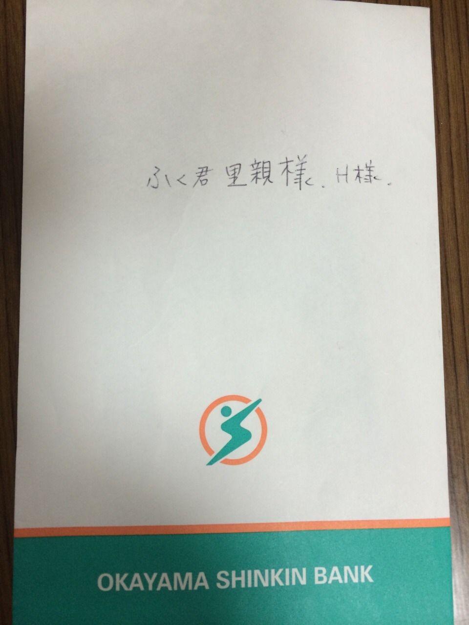 S__12673027.jpg