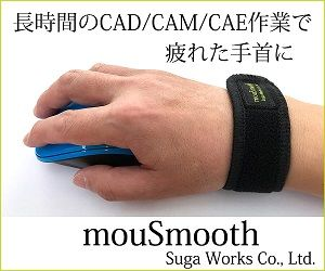 mouSmooth