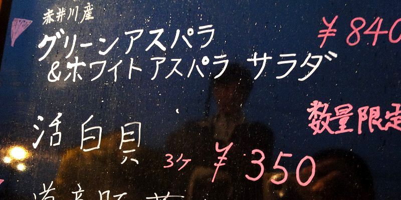 100716-08hokkaido