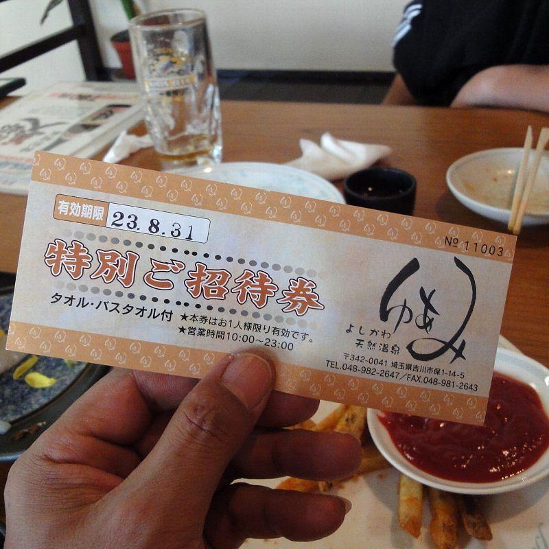 110713-03yoshikawa