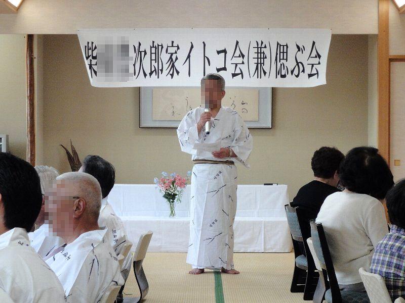110630-06yoichi