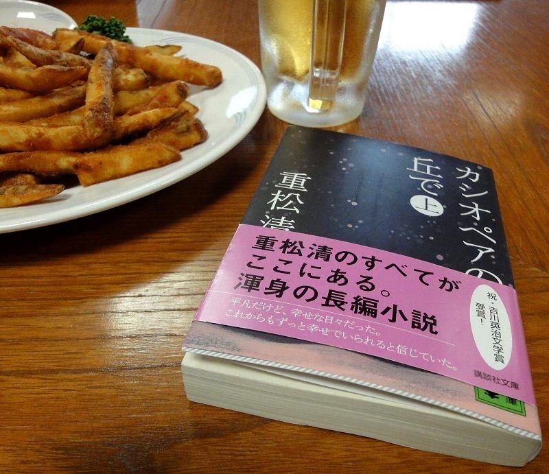 100507-01book