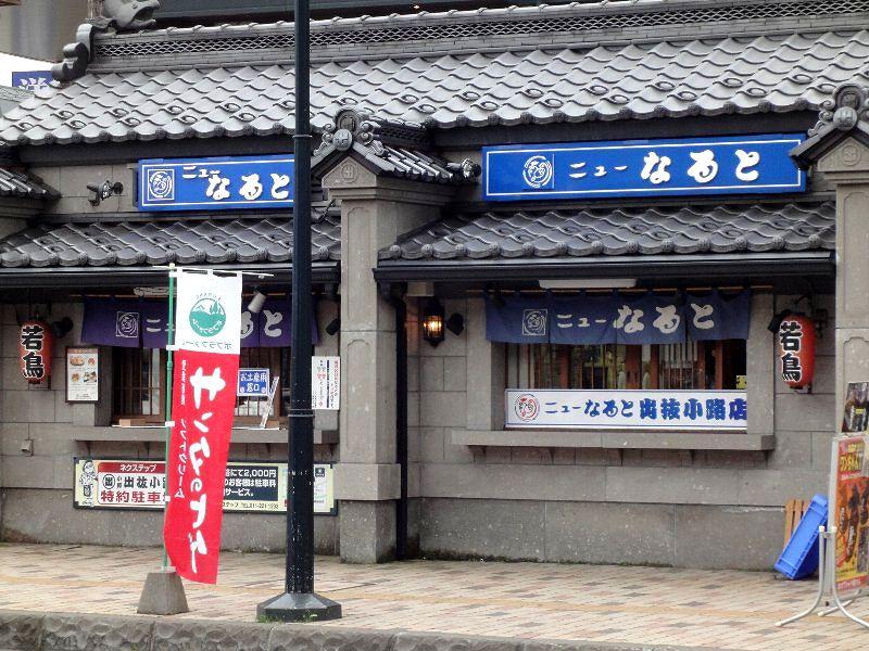 100727-01hokkaido