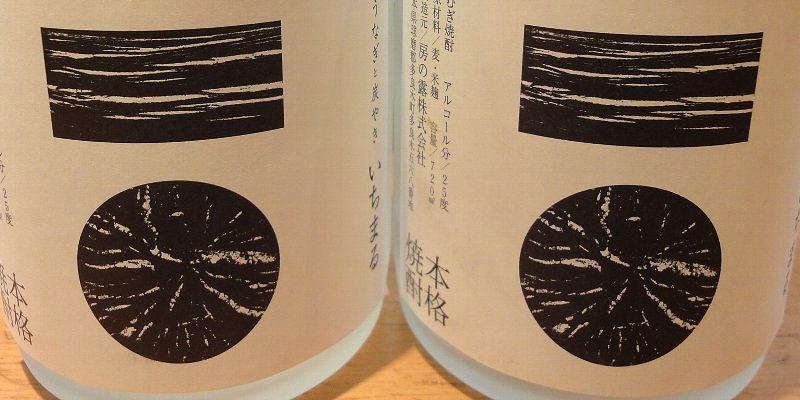 100305-01ichimaru