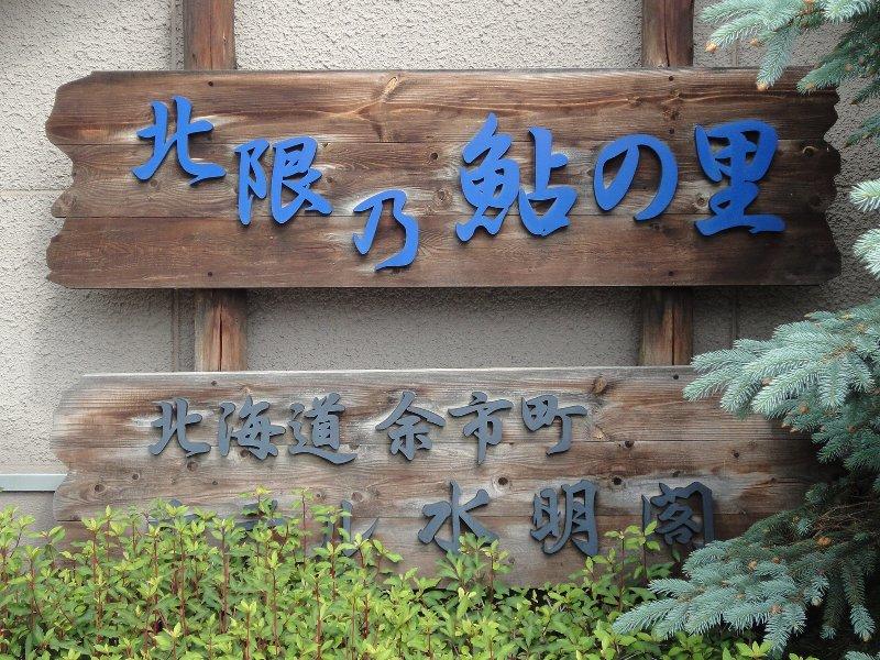 110720-03yoichi