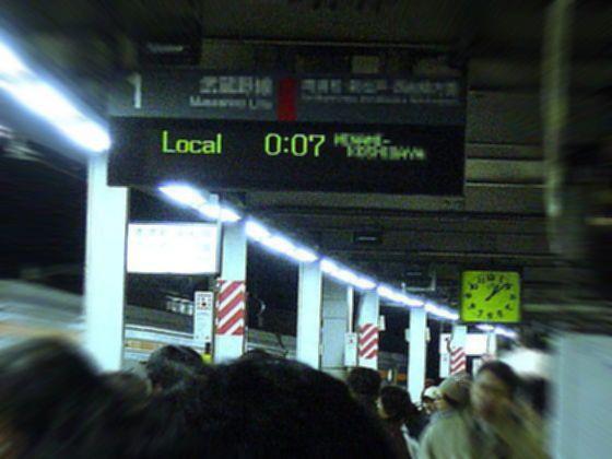 3b604b16.jpg