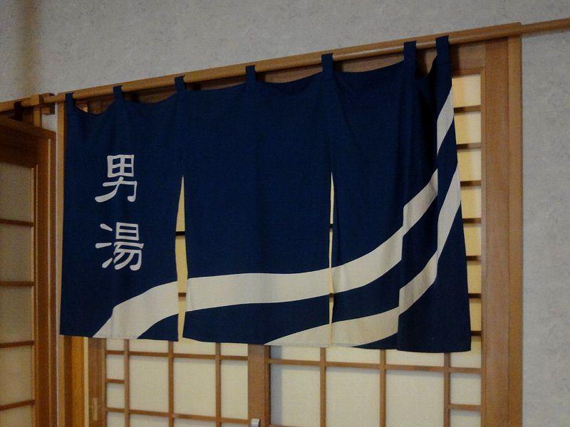 100629-02hokkaido