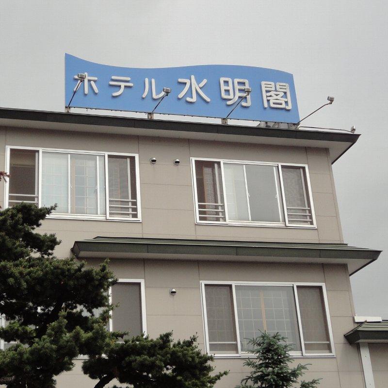 110720-01yoichi