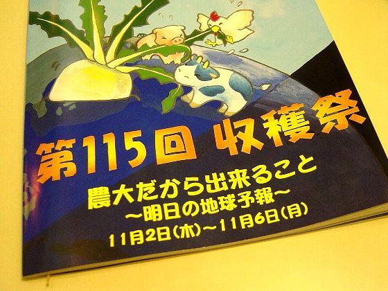 6c887cd6.jpg