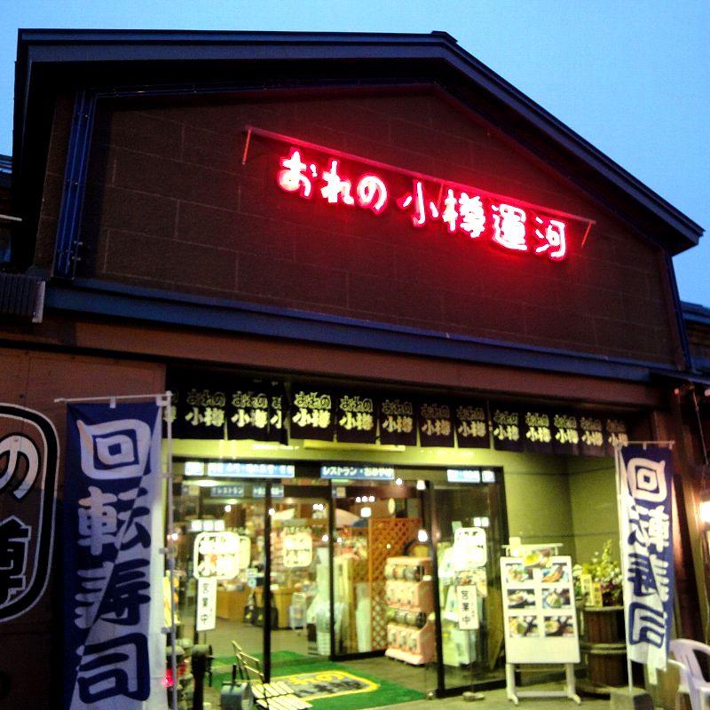 100716-06hokkaido