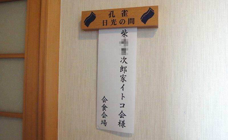 100630-01hokkaido