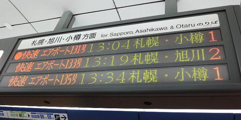 100626-02hokkaido