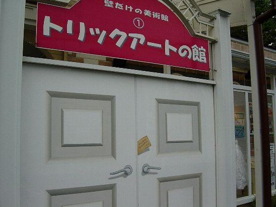 8ba9d8cf.jpg