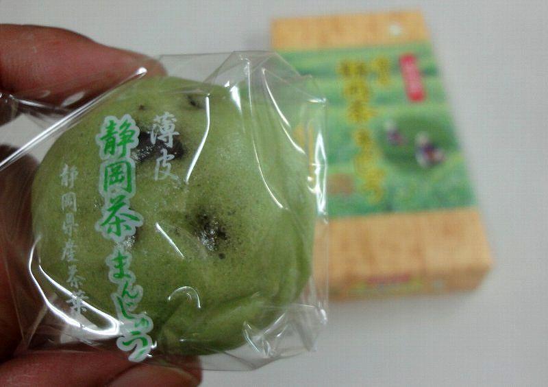 100621-02shizuoka