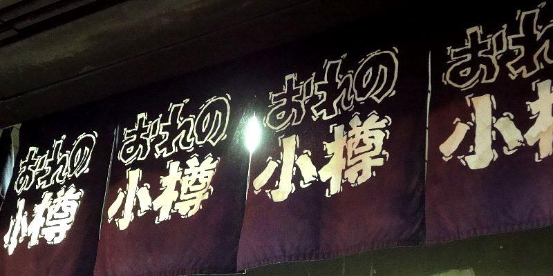 100716-07hokkaido